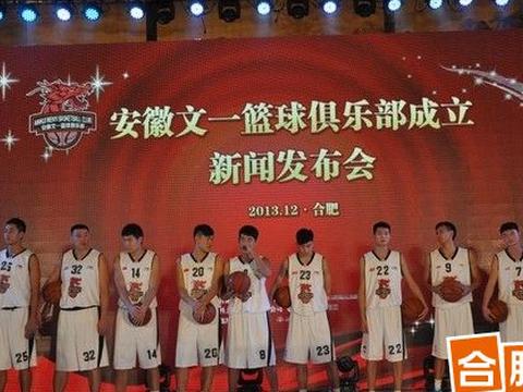 FSPL,兄弟蓝球,篮球 经理 ,篮球经营类游戏