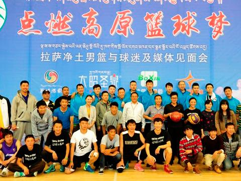 FSPL,男生玩的小游戏,兄弟篮球,操作性网游