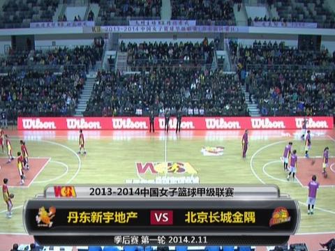 热血篮球中文版 ,FSPL,游戏人气排行榜 ,体育竞技类游戏 ,网页nba游戏